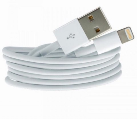 KABEL USB ŁADOWARKA DO iPhone 5 5S 6 6S 7 8 PLUS X